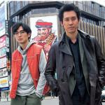 続編に隙なし!大泉&松田の最強の二人/映画『探偵はBARにいる2 ススキノ大交差点』