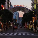 吉祥寺の本町新道