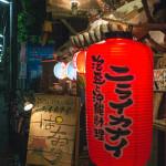 吉祥寺の旅人食堂のパナリ