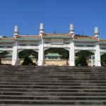 台湾・故宮博物院