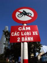ベトナムの看板