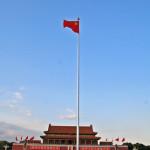 天安門広場になびく国旗
