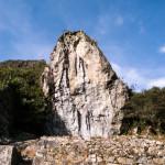 マチュピチュの岩と青空