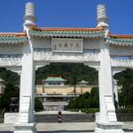 台湾の故宮博物館と青空