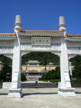 台湾の故宮博物館