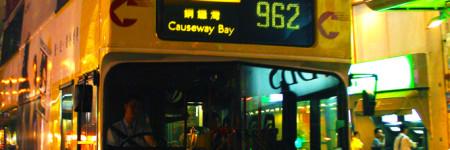 中国・香港の二階建てバス