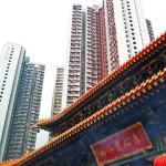 香港のお寺とビル