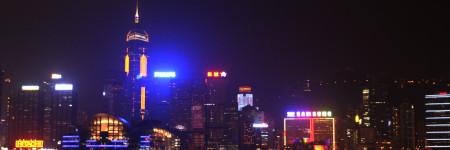 香港島の夜景