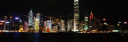 香港の夜のビル
